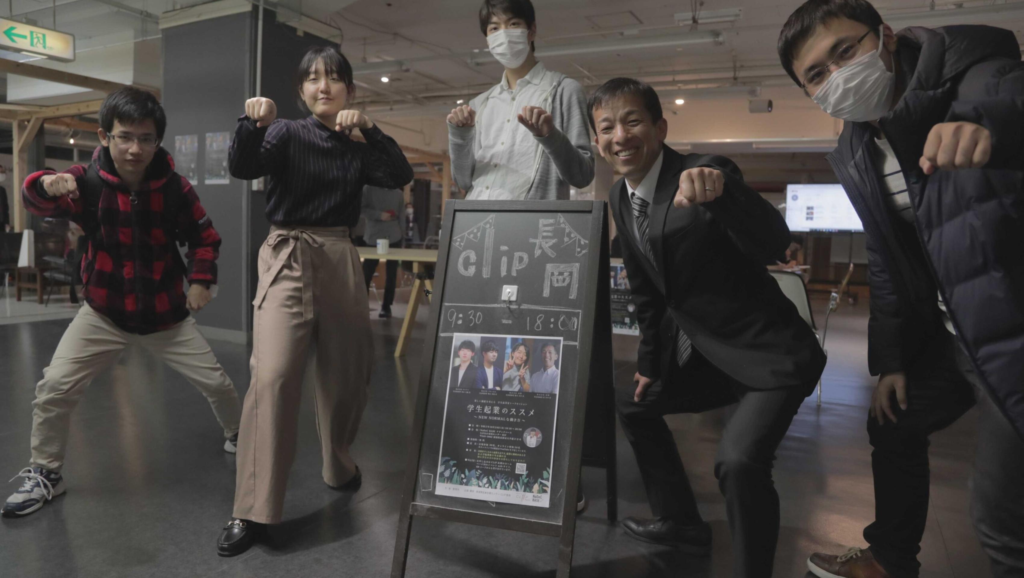 201029市長訪問3